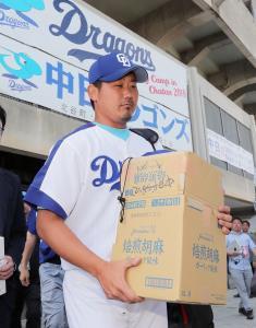キャンプを打ち上げた松坂は、荷物を手に球場を引き揚げる