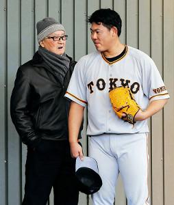 2月11日の宮崎キャンプで、長嶋終身名誉監督(左)から激励された山口俊
