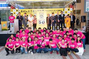 「第10回沖縄国際映画祭」のカウントダウンボードの除幕式が行われた