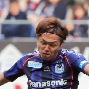 G大阪・遠藤
