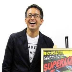 宮本亜門さん