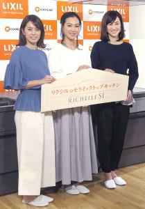 新システムキッチン「リシェルSI」の発売記念イベントに出席した(左から)中林美和、堂珍敦子、前田ゆか