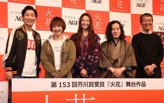 制作発表に出席した(左から)石田明、植田圭輔、観月ありさ、又吉直樹、小松純也氏