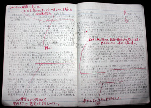 乙訓野球部の交換日誌。元横浜の染田顧問が赤ペンでアドバイスを書いている