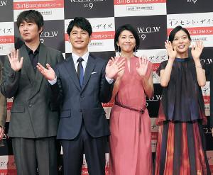 完成披露試写会に出席した(左から)新井浩文、妻夫木聡、竹内結子、芳根京子