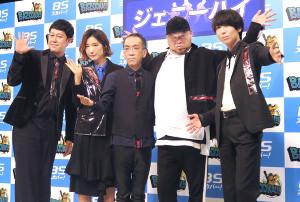 (左から)小籔千豊、中嶋イッキュウ、新垣隆、くっきー、川谷絵音