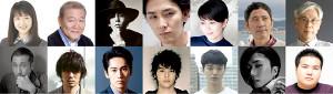 染谷将太(下段左から5人目)ら、映画「泣き虫のしょったんの奇跡」キャスト