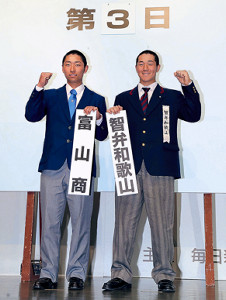 気合を入れる富山商・福島幹主将(左、右は智弁和歌山・文元洸成主将)