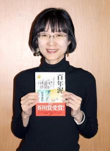 「百年泥」で芥川賞を受賞した石井遊佳さん