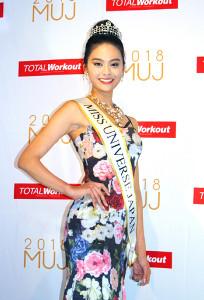 ミス・ユニバース日本代表に選ばれた加藤遊海さん