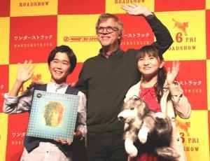 手を振る(左から)鈴木福、トッド・ヘインズ監督、鈴木梨央