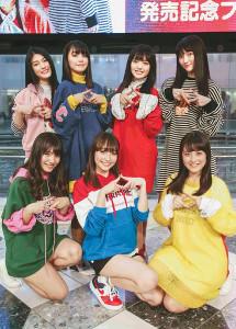 デビュー記念ライブを行ったチューニングキャンディーの(前列左から)ソフィー、LILI、ゆうり、(後列左から)琴音、千夏、優美香、愛子