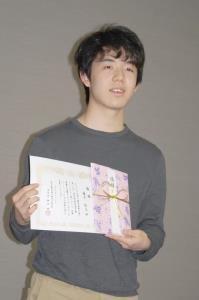 詰将棋解答選手権のチャンピオン戦で史上初のV4を決め、賞状を手にする藤井聡太六段