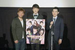 舞台あいさつに出席した(左から)ヤナギブソン、田中直樹、濱田祐太郎