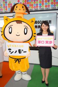 読売テレビで、発表された新キャラクター「シノビー」(左下)、「ニン丸」(左上)と新入社員の澤口実歩アナウンサー
