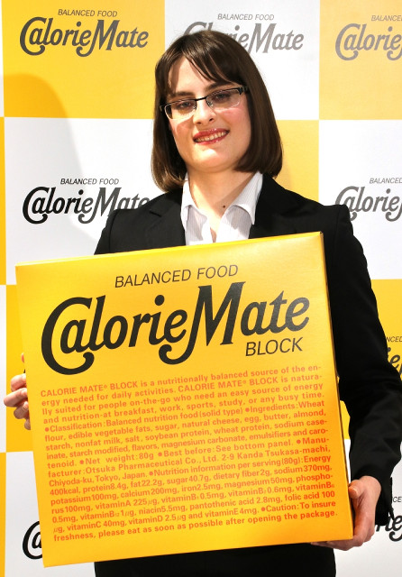 「カロリーメイト」と栄養スポンサー契約を結んだカロリーナ・ステチェンスカ女流1級