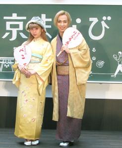ぺこ(左)とりゅうちぇる