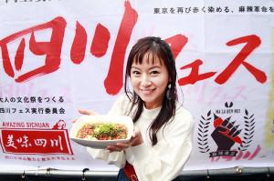 四川フェス2018でトークイベントを行った鈴木亜美
