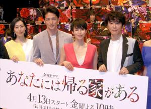 「あなたには帰る家がある」に出演する(左から)木村多江、玉木宏、中谷美紀、ユースケ・サンタマリア
