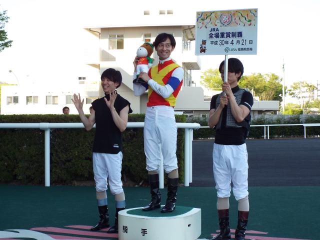 キンショーユキヒメで福島牝馬Sを制して、JRA全場重賞制覇を達成した秋山真一郎騎手