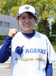 10年ぶりに女子野球リーグに復帰した選手兼監督の吉田えり(カメラ・軍司敦史)