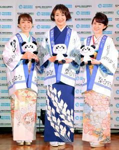 ユニット名を募集する「新演歌三姉妹(仮称)」の(左から)杜このみ、市川由紀乃、丘みどり(カメラ・清水 武)