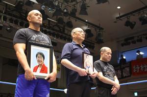 (左から)馬場元子さんの遺影を持つ秋山準社長、ブルーノ・サンマルチノさんの遺影を持つ渕正信、和田京平レフェリー