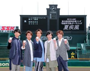 「熱闘甲子園」のテーマソングを担当する嵐の(左から)松本潤、大野智、相葉雅紀、二宮和也、桜井翔