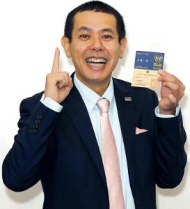 健康マスター認定証と応急手当普及員認定証を披露するノッチ(カメラ・能登谷 博明)