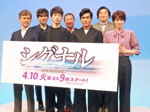 「シグナル」出演の(左から)渡部篤郎、甲本雅裕、坂口健太郎、木村祐一、北村一輝、池田鉄洋、吉瀬美智子