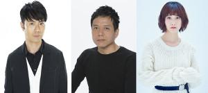 「劇場版 仮面ライダービルド」のゲストキャストとして出演する(左から)藤井隆、勝村政信、松井玲奈