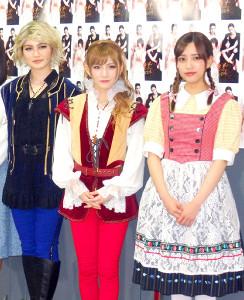 舞台「ロミオ&ジュリエット」ゲネプロに参加した(左から)神志那結衣、岡田奈々、加藤玲奈