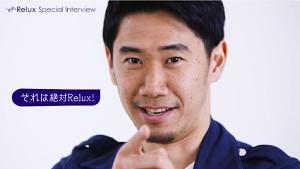 ブランドムービー第三弾のインタビューに答えるドルトムントMF香川(Relux PR事務局提供)