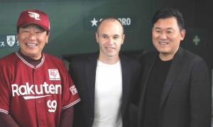 試合前にベンチで話す(左から)梨田監督、イニエスタ、三木谷会長