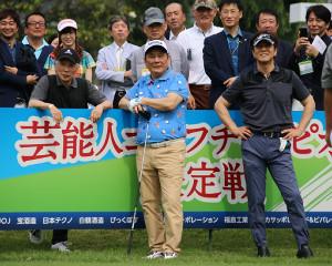 「叙々苑カップ」に参加した(左から)堺正章、ビートたけし、野口五郎