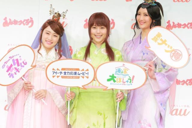 会見にCM衣装で登場した(左から)川栄李奈、有村架純、菜々緒