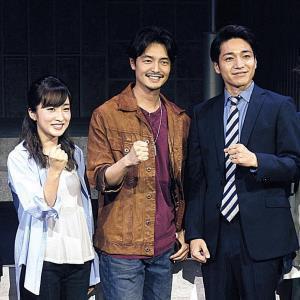 意気込みを語った(左から)梅田彩佳、上口耕平、福田悠太