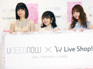 「グループファッションコンテンツ強化宣言」発表会に出席した(左から)小田えりな、向井地美音、加藤玲奈