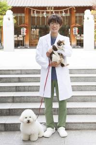 新ドラマで獣医師役に初挑戦する嵐・相葉雅紀