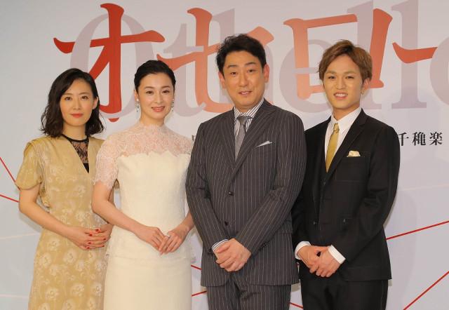 「オセロー」製作発表会見で笑顔を見せる(左から)前田亜季、檀れい、中村芝翫、神山智洋