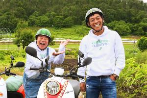 「出川哲朗の充電させてもらえませんか?」で34年ぶりのテレビ東京番組出演を果たした明石家さんま(右)