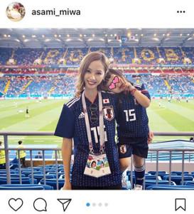 インスタグラムより@asami_miwa