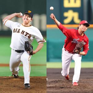 巨人・菅野(左)と広島・大瀬良