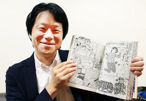 監修を担当した「将棋指す獣」のページを開く瀬川晶司五段