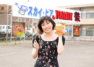 「2018 スカイ・ビア&YOSAKOI祭」に初参加した水森かおり