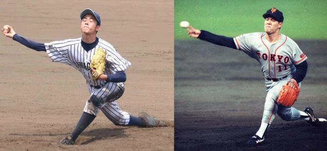 雅樹 斎藤
