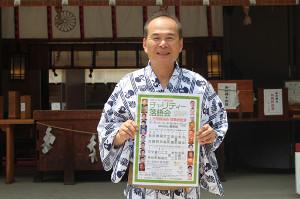 チャリティー落語会の開催を発表した上方落語協会・笑福亭仁智会長