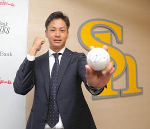 サインボールに新しい背番号の「10」を書き、ガッツポーズする大竹耕太郎