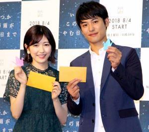 共演の斉藤由貴から届いたサプライズレターと折り鶴を手に笑顔の渡辺麻友と堀井新太
