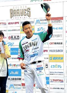 今季限りでユニホームを脱ぐことになったBCリーグ・栃木の村田修一